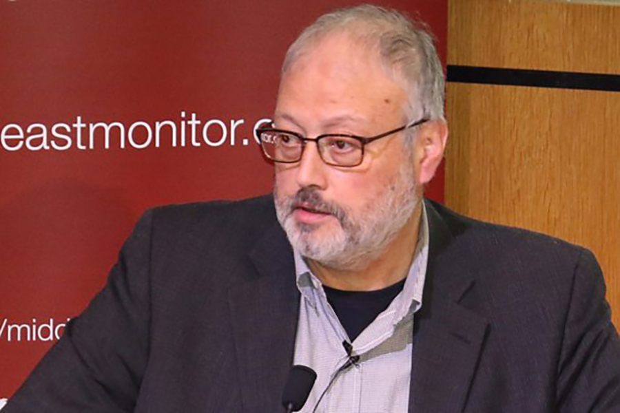 Jamal Khashoggi, one of the reporters selected as one of Time Magazine's 'Person of the Year' award.